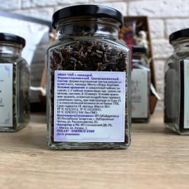 Иван-чай с лавандой гранулированный (80 гр.)