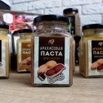 Арахисовая паста с шоколадом (240 гр)