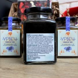 Натуральный урбеч из кунжута черного (230 гр)