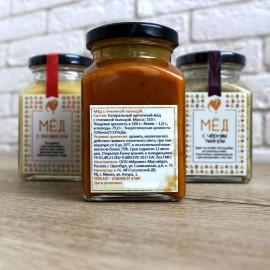 Мёд с пчелиной пыльцой (250 мл)