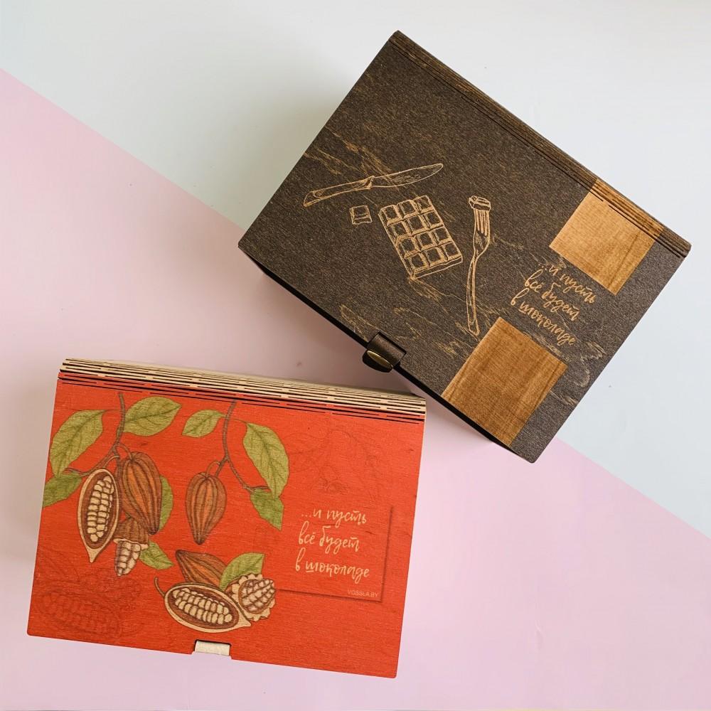 Деревянная коробка-книга BOX 04
