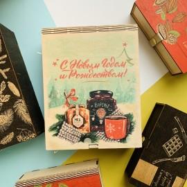 Подарочный набор BOX 6